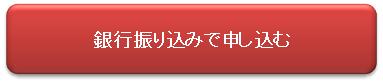 簿記1級商業簿記・会計学