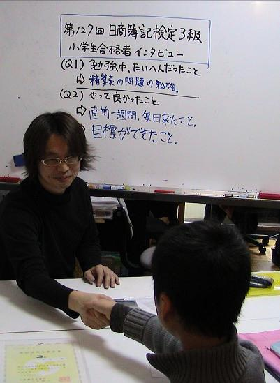 日商簿記3級合格体験記