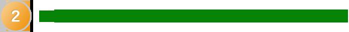 テキスト(商業簿記・会計学/工業簿記・原価計算)